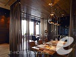 Restaurant : The Okura Prestige Bangkok, with Spa, Phuket