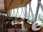 Restaurant : The Okura Prestige Bangkok, Meeting Room, Phuket
