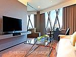 バンコク ワイヤレスロードのホテル : ザ オークラ プレステージ バンコク(The Okura Prestige Bangkok)のデラックス ステージルームの設備 Living Area