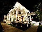 Entrance / The Old Phuket Karon Beach Resort, หาดกะรน