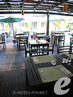 Restaurant : The Phulin Resort, Karon Beach, Phuket