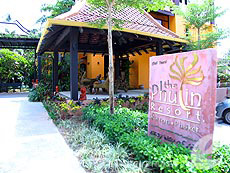 The Phulin Resort, under USD 50, Phuket