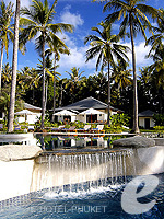 Swimming Pool : The Racha, Beach Front, Phuket