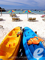 Water Sports  : The Racha, Beach Front, Phuket