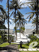 Pathway to Main Building : The Racha, Pool Villa, Phuket