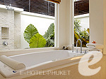 プーケット その他・離島のホテル : ザ ラチャ(The Racha)のグランド デラックス ヴィラルームの設備 Bathroom