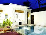 プーケット 10,000~20,000円のホテル : ザ ラチャ(The Racha)のグランド デラックス プール ヴィラルームの設備 Private Pool