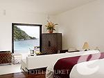 プーケット その他・離島のホテル : ザ ラチャ(The Racha)のグランド プール スイートルームの設備 Bedroom