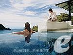 プーケット その他・離島のホテル : ザ ラチャ(The Racha)のグランド プール スイートルームの設備 Private Pool