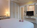 バンコク シーロム・サトーン周辺のホテル : ザ ラヤ スラウォング バンコク(The Raya Surawong Bangkok)のスイート ダブルルームの設備 Room View
