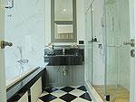 バンコク シーロム・サトーン周辺のホテル : ザ ラヤ スラウォング バンコク(The Raya Surawong Bangkok)のエグゼクティブ スイート シングルルームの設備 Bathroom
