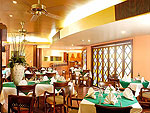 Casablanca Restaurant : The Royal Paradise Hotel & Spa, Fitness Room, Phuket