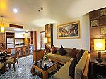 プーケット ファミリー&グループのホテル : ザ ロイヤル パラダイス ホテル & スパ(The Royal Paradise Hotel & Spa)のロイヤル スイートルームの設備 Living Room