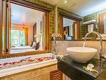 プーケット ファミリー&グループのホテル : ザ ロイヤル パラダイス ホテル & スパ(The Royal Paradise Hotel & Spa)のロイヤル スーペリア(シングル)ルームの設備 Bathroom