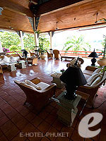Lobby Lounge : The Nai Harn, Other Area, Phuket