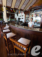 Bar : The Nai Harn, Other Area, Phuket