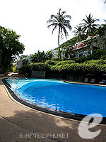 Swimming PoolThe Nai Harn