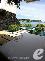 Spa : The Nai Harn, Other Area, Phuket