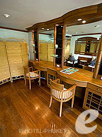 Beauty Salon : The Nai Harn, Other Area, Phuket