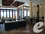 Lobby : The Sarann, Beach Front, Phuket