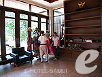 Shop : The Sarann, Beach Front, Phuket