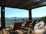 Pool Side : The Sarann, Beach Front, Phuket
