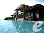Swiming Pool : The Sarann, Serviced Villa, Phuket