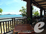 Restaurant : The Sarann, Beach Front, Phuket