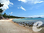 Beach : The Sarann, Beach Front, Phuket