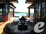Entrance : The Sarann, Beach Front, Phuket