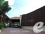Entrance : The Sarann, Serviced Villa, Phuket