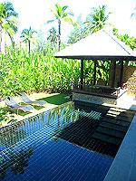 プーケット ビーチフロントのホテル : ザ サロジン(The Sarojin)のプール レジデンスルームの設備 Private Pool
