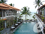 : The Scent Hotel, Bophut Beach, Phuket