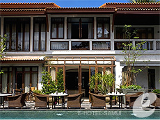 The Scent Hotel, Couple & Honeymoon, Phuket