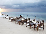 Beachside / The Sea Koh Samui Resort & Spa, หาดอื่น ๆ