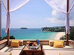 プーケット 2ベッドルームのホテル : ザ ショア アット カタタニ リゾート(The Shore at Katathani)のプールヴィラルームの設備 Sea View