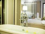 プーケット 2ベッドルームのホテル : ザ ショア アット カタタニ リゾート(The Shore at Katathani)の2ベッドルーム プールヴィラルームの設備 Bath Room