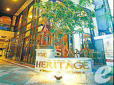 The Siam Heritage, Free Joiner Charge, Phuket