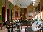 Lobby Salon : The Sukhothai Bangkok, Couple & Honeymoon, Phuket