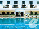 Swimming Pool : The Sukhothai Bangkok, Free Wifi, Phuket