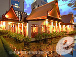 [Celadon] : The Sukhothai Bangkok, Couple & Honeymoon, Phuket