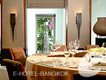 [Celadon] : The Sukhothai Bangkok, Fitness Room, Phuket