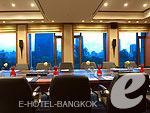 Meeting Room : The Sukhothai Bangkok, Couple & Honeymoon, Phuket