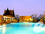 Swimming Pool : The Sukosol, Fitness Room, Phuket