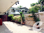 Entrance : The Sunrise Residence Saladaeng, Serviced Apartment, Phuket