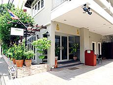 เดอะ ซันไรส์ เรสซิเดนท์ ศาลาแดง (สีลม สาธร) โรงแรมในกรุงเทพฯ, ประเทศไทย