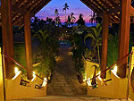 Passage : The Sunset Beach Resort & Spa, Other Beaches, Phuket