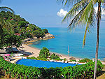 Half-moon Pool : The Tongsai Bay, Promotion, Phuket