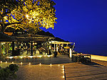 Po-Lad Beach Bistro : The Tongsai Bay, Promotion, Phuket