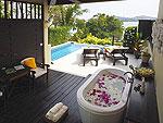 サムイ島 チョンモーンビーチのホテル : ザ トンサイ ベイ(The Tongsai Bay)のトンサイ グランド ヴィラルームの設備 Balcony
